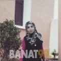 فايزة من قرية عالي | أرقام بنات | موقع بنات 99