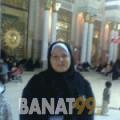 جانة من الإمارات 51 سنة مطلق(ة) | أرقام بنات واتساب