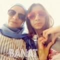 أميمة من مصر 41 سنة مطلق(ة) | أرقام بنات واتساب