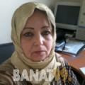جاسمين من ليبيا 53 سنة مطلق(ة) | أرقام بنات واتساب