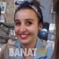 تاتيانة من بنغازي | أرقام بنات | موقع بنات 99