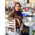 ياسمين من برج التركي | أرقام بنات | موقع بنات 99