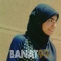 أميرة من عبس | أرقام بنات | موقع بنات 99