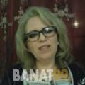 ريم من محافظة سلفيت | أرقام بنات | موقع بنات 99
