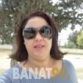 جهاد من محافظة سلفيت | أرقام بنات | موقع بنات 99