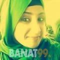 نورة من الإمارات 22 سنة عازب(ة) | أرقام بنات واتساب