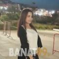 هيفة من اليمن 22 سنة عازب(ة) | أرقام بنات واتساب