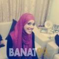 فاطمة من البحرين 25 سنة عازب(ة)   أرقام بنات واتساب