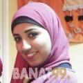 عبير من دمشق | أرقام بنات | موقع بنات 99