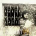 نوال من دبي | أرقام بنات | موقع بنات 99