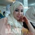 غزلان من الأردن 29 سنة عازب(ة) | أرقام بنات واتساب