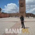 كاميلية من تونس 28 سنة عازب(ة) | أرقام بنات واتساب