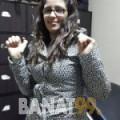 فضيلة من تونس 32 سنة مطلق(ة) | أرقام بنات واتساب