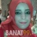 أسيل من فلسطين 35 سنة مطلق(ة) | أرقام بنات واتساب