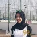 عيدة من الإمارات 27 سنة عازب(ة)   أرقام بنات واتساب