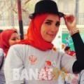 ضحى من القاهرة | أرقام بنات | موقع بنات 99