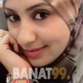 مارية من قسنطينة | أرقام بنات | موقع بنات 99