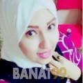 شهرزاد من بنغازي | أرقام بنات | موقع بنات 99
