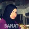 سيلة من قطر 27 سنة عازب(ة) | أرقام بنات واتساب