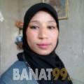 جودية من محافظة سلفيت | أرقام بنات | موقع بنات 99