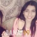 نهى من محافظة سلفيت | أرقام بنات | موقع بنات 99