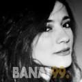 سالي من البحرين 26 سنة عازب(ة) | أرقام بنات واتساب