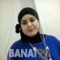 سونيا من ليبيا 36 سنة مطلق(ة) | أرقام بنات واتساب