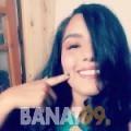 دنيا من القاهرة | أرقام بنات | موقع بنات 99