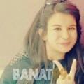 شيمة من محافظة سلفيت | أرقام بنات | موقع بنات 99