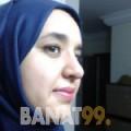 هدى من فاس | أرقام بنات | موقع بنات 99