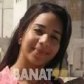 فاتنة من دمشق | أرقام بنات | موقع بنات 99