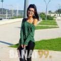 نهال من دمشق | أرقام بنات | موقع بنات 99