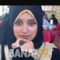 وفية من ولاد تارس   أرقام بنات   موقع بنات 99