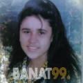 ديانة من الجزائر 40 سنة مطلق(ة) | أرقام بنات واتساب