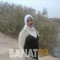 نيمة من دبي | أرقام بنات | موقع بنات 99