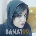 منار من دبي | أرقام بنات | موقع بنات 99