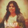 سمورة من الأردن 24 سنة عازب(ة) | أرقام بنات واتساب