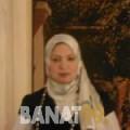 هيفاء من دبي | أرقام بنات | موقع بنات 99