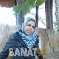 أسماء من محافظة سلفيت | أرقام بنات | موقع بنات 99