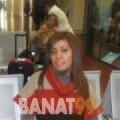 أسيل من البحرين 41 سنة مطلق(ة) | أرقام بنات واتساب