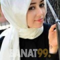 جانة من قرية عالي | أرقام بنات | موقع بنات 99