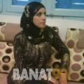 فريدة من القاهرة | أرقام بنات | موقع بنات 99
