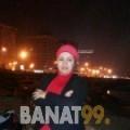 مديحة من الجزائر 33 سنة مطلق(ة) | أرقام بنات واتساب