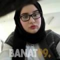 وفية من القاهرة   أرقام بنات   موقع بنات 99