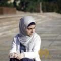 عزيزة من محافظة سلفيت | أرقام بنات | موقع بنات 99