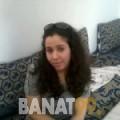 بديعة من محافظة سلفيت | أرقام بنات | موقع بنات 99