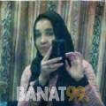 هدى من عمان | أرقام بنات | موقع بنات 99