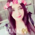 أميمة من القاهرة | أرقام بنات | موقع بنات 99