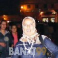 سرية من القاهرة | أرقام بنات | موقع بنات 99