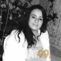 نجاة من قرية عالي | أرقام بنات | موقع بنات 99